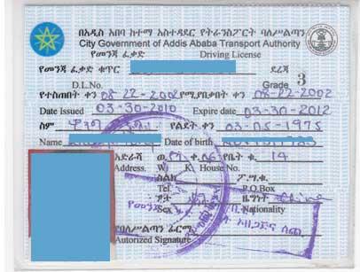 加拿大驾驶执照翻译-加拿大驾驶证回国换中国驾照